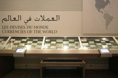 Interactive Currency Database exhibit